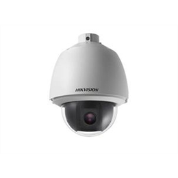 Câmera Speed Dome - DS-2AE5123T-A - HIKVISION